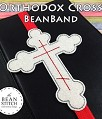 Orthodox Cross BeanBand -  TWO Sizes INCLUDED!