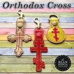 Orthodox Cross - THREE Designs and TWO Sizes INCLUDED!!!